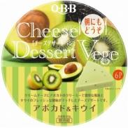 Phô mai QBB (vị kiwi-quả bơ) (6x15g)
