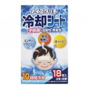 Miếng dán hạ sốt Nhật (16 miếng) (0m+)