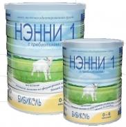 Sữa dê Vitacare số 1 400g (0 - 6m)