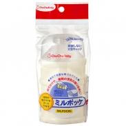 Bộ chia sữa 3 ngăn ChuChubaby