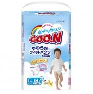 Bỉm quần Goon xách tay L56 bé trai (9 - 14kg)