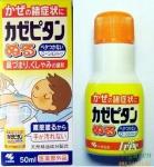Lăn ngực chống ho, cảm cúm Kobayashi 50ml