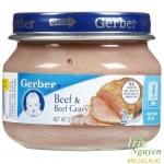Thịt lợn xay Gerber đóng lọ 70g