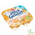 Sữa chua Zott Milch