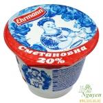 Váng sữa Smetana 20%