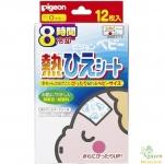Miếng dán hạ sốt Pigeon (12 miếng) (0m+)
