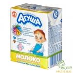 Sữa tươi Agusa