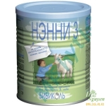 Sữa dê Vitacare số 3 400g
