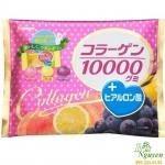 Kẹo Collagen Nhật