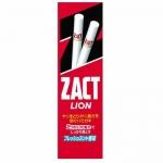 Kem đánh răng Lion cho người hút thuốc 150g