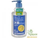 Bình nước rửa tay khô Nhật Bản 250ml