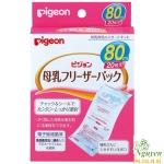 Túi trữ sữa Pigeon 80 ml 20 túi