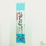 Gia vị cá  hồi Nhật Bản (4g)