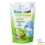 Nước rửa bình sữa Kuku 600ml KU1081