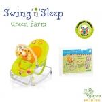 Ghế ăn Swing 'n' sleep blu sea Green Farm Brevi