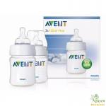 Bình sữa đôi Avent cổ điển SCF560/27 (125ml)