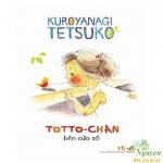 Totto-Chan bên cửa sổ
