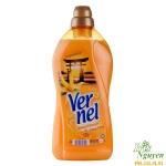 Nước xả vải Vernel hương hoa Ylang