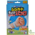 Vòng đuổi muỗi Kiribai Nhật Bản
