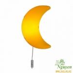Đèn treo tường Smila Bagge Ikea hình mặt trăng
