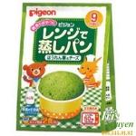 Set bánh kem Pigeon