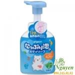 Sữa tắm hương táo xanh Pigeon 350 ml