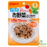 Gói gia vị rắc cơm Pigeon vị thịt băm  9m+