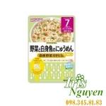 Cháo gói wakodo vị rau & cá hồng (7 tháng)