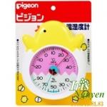 Nhiệt ẩm kế Pigeon gà con