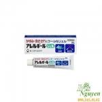 Kem bôi trị ngứa hoặc côn trùng cắn Daiichi Sankyo Japan