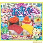 Đồ chơi kẹo dẻo ăn được Popin Cookin Nhật Bản