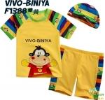 Bộ bơi Vivo Biniya bé trai