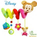 Cuốn thành cũi Disney hình chuột Mickey