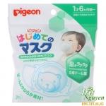 Khẩu trang Pigeon hình gấu cho bé (túi 3 chiếc)