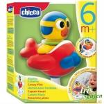 Đồ chơi phi công lái máy bay Chicco