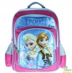 Ba lô Tiểu học Frozen