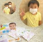 Khẩu trang xuất Nhật 100 % cotton