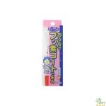 Kem đánh răng Hamori Tampei dâu 30g
