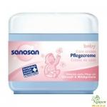 Kem nẻ và dưỡng ẩm cho bé – 150ml