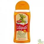 Sữa tắm gội 3 in 1 Lilliputz Rossmann