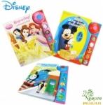 Sách nhạc Disney