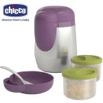 Bình giữ nhiệt sữa và thức ăn Step up Chicco