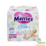 Bỉm dán Merries Newborn SS96 (Hàng nội địa nhật)(<5kg)
