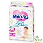 Bỉm Merries dán M68 (Hàng nội địa Nhật) (6-11kg)