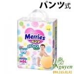 Bỉm Merries quần M64 ( nội địa Nhật ) 6 - 11 kg