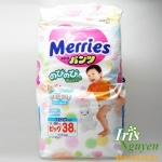 Bỉm Merries quần XL38 ( hàng nội địa Nhật ) 12 - 20 kg