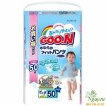 Bỉm quần Goon xách tay XL50 bé trai (12-20kg)