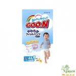 Bỉm quần Goon XL44 nội địa Nhật bé trai (12-20kg)