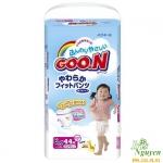 Bỉm quần Goon nội địa XL44 bé gái (12-20kg)