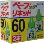 Tinh dầu đuổi muỗi Nhật 45ml ( 2chai)